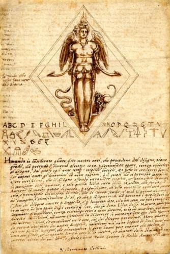 Benvenuto Cellini, disegno per il sigillo dell'Accademia di Disegno di Firenze, 1562, British Museum, London